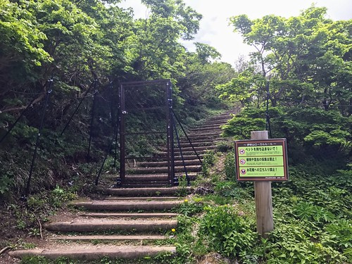 伊吹山 中央登山道 ゲート | by ichitakabridge