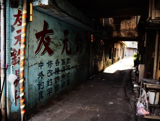 Taiwan #24