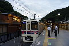高尾山口駅に隣接する京王高尾山温泉