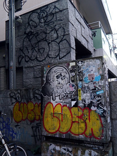 Graffiti in Tokyo 2014