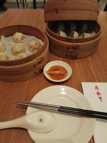 Best Dumplings ever @ Din Tai Fung | by f_greiner