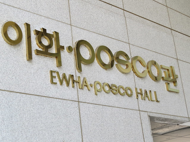 Ewha Campus: Posco