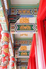 Corridor Ceiling 2