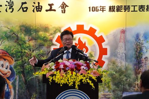 圖03台灣中油公司陳金德董事長致辭祝賀