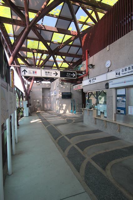 南樹林車站