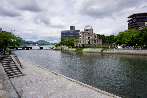 A-Dome Hiroshima | by chillyistkult