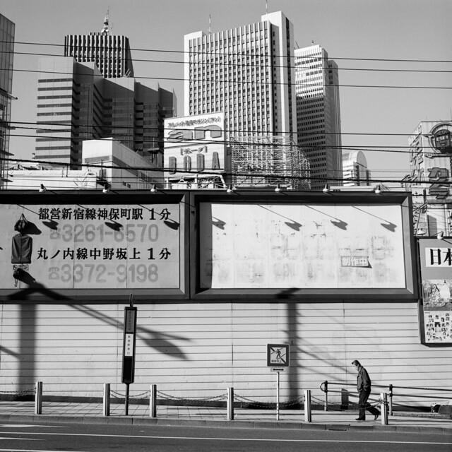 Shinjuku Tokyo from the archive.