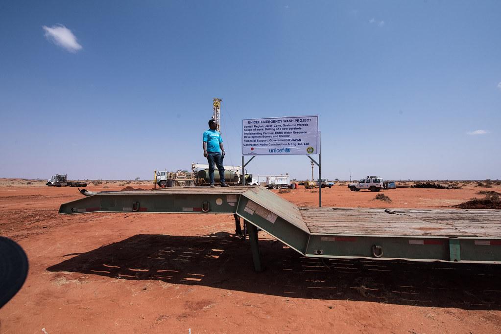 Deep borehole drilling, Gashamo woreda, Somali region | Flickr