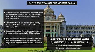 Bangalore Vidhan Soudha Advertising