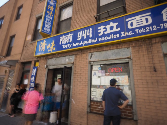 月, 2017-09-04 13:24 - 蘭州拉麺館(Tasty Hand-Pulled Noodles)