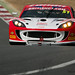 * Ginetta G55 GT4 by {House} Photography