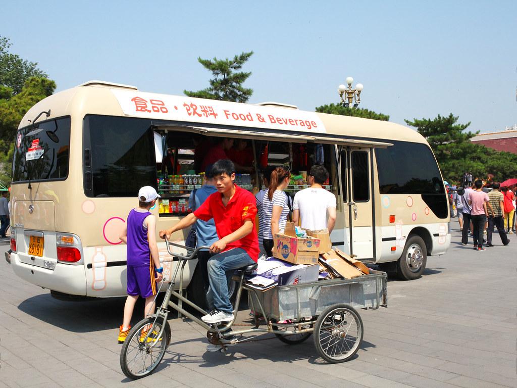 Çin Halk Cumhuriyeti-Tiananmen meydanından.