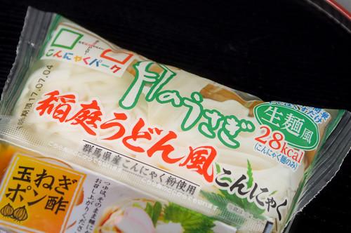 こんにゃく麺シリーズ   by icoro.photos