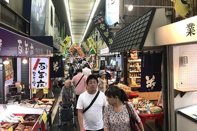 Fukuoka, Japan, 2017 7