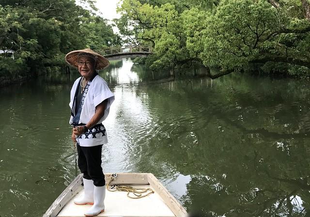 Fukuoka, Japan, 2017 190