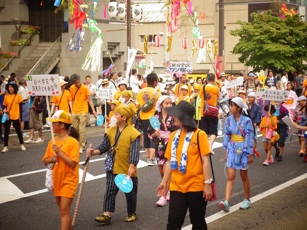 Mito Koumon Matsuri 水戸黄門祭り