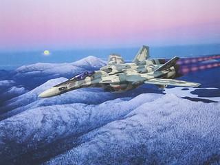 Frontier Macross F 1//100 VF-25F Messiah Valkyrie Fighter mode Alto machine