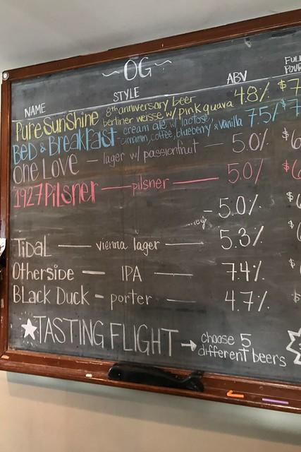 日, 2017-08-06 16:51 - Greenport Harbor Brewing Company