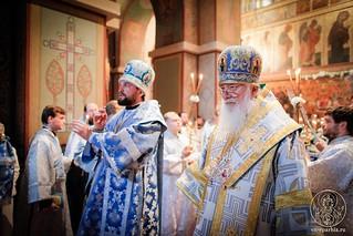 Софийский собор 530