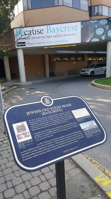 Historic Baycrest (Jewish Old Folks Home)