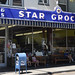 Star Grocery by RoadsideArchitecture.com