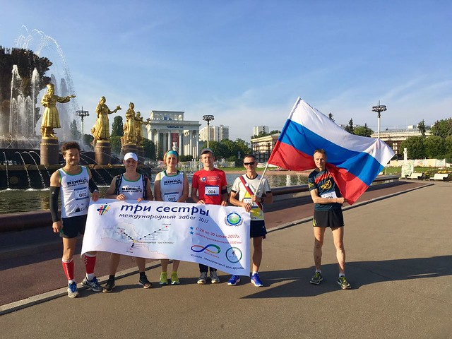 Russia-2017-07-30-'Three Sisters' Run Celebrates Friendship Day