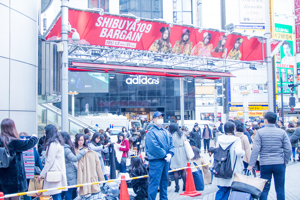 SHIBUYA109 7DAYS BARGAIN 2017