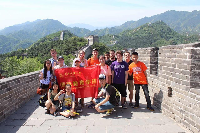 2017 Study Abroad - China