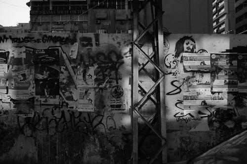 Urban mural | by ewent