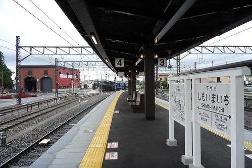SL大樹の運行開始に合わせてレトロ調に大改装された下今市駅