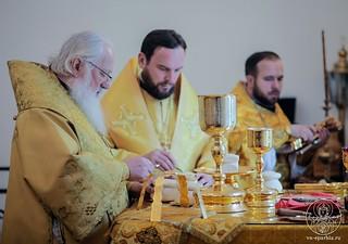 Божественная литургия 330