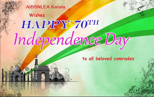 Independence day Greeting | by shajilayam1