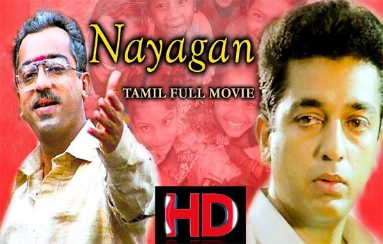 Nayakan-1987-Full-HD-Hindi-Movie-Poster[1] | Nayakan 1987 is
