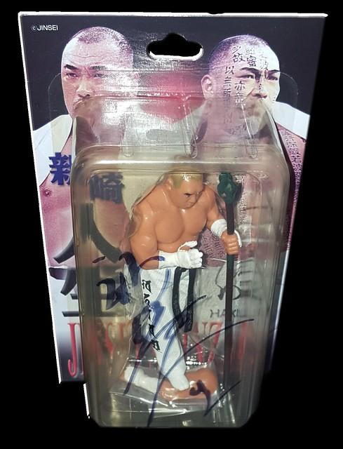 Jinsei Shinzaki Autographed NJPW AJPW CMLL NOAH Japanese Wrestling Figure (Version 2)