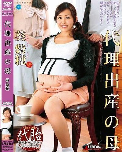 Jav pregnant Watch pregnant