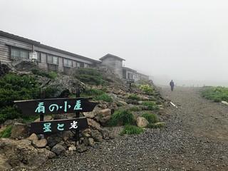 乗鞍岳 肩の小屋   by ichitakabridge