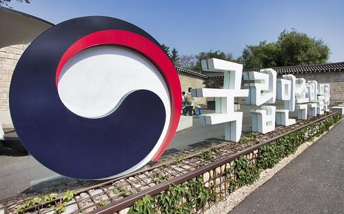 Big Korean Sign | by Matthew P Sharp