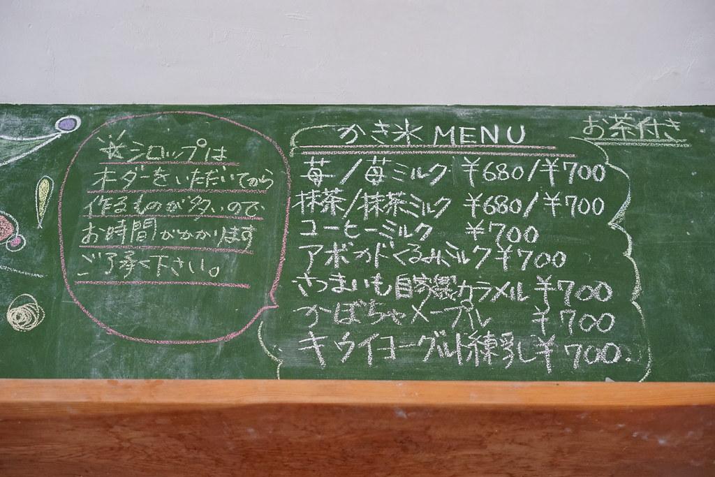 アナモカフェ(anamo cafe)_8