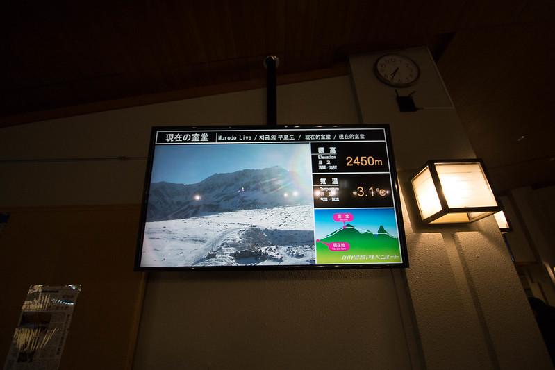 立山駅のライブカメラ
