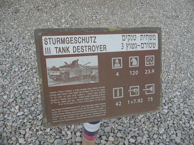 SdKfz 142-1 StuG III Ausf G 2