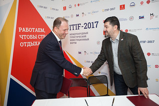 ITIF 2017 DAY 2-329