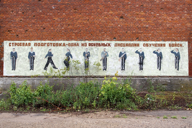 Karosta wall painting