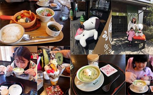 Day 5 史努比茶屋 | by amilyegg
