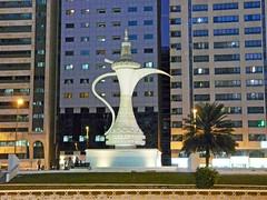 Émirat, d'Abou Dhabi. le Monument de la Cafetière de la Traditional  Arabic Coffee Pot
