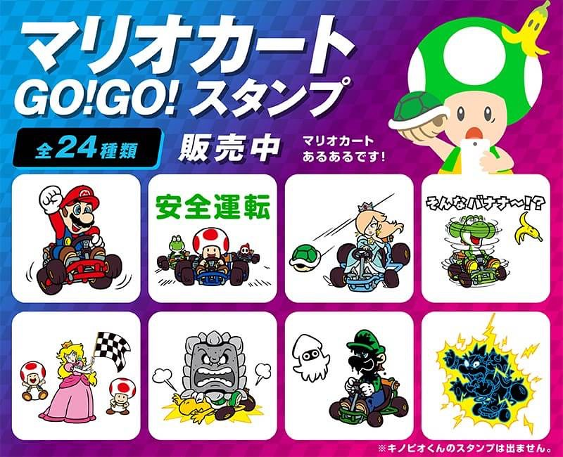 Kinopio-kun promoting the Mario Kart Stickers | Kinopio kun