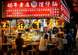 Dinner time in Liaoning street night market. #taipei #taiwan #travelphotography #travelblogger | by theKeithLang