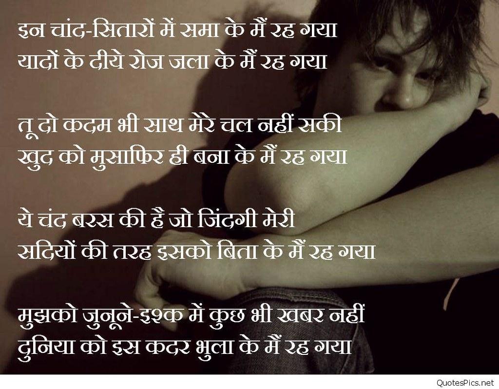 yado-ke-diye-jalake-rah-gya-hindi-boy-very-sad-shayri-for