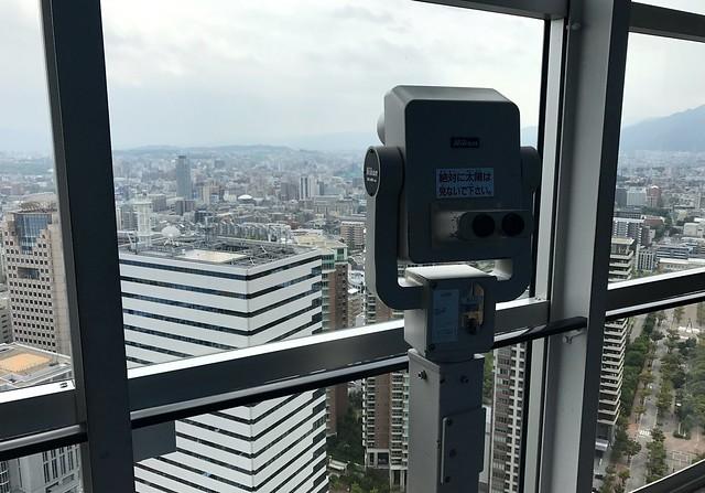Fukuoka, Japan, 2017 242