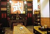 山后67號民宿(山后海珠咖啡民宿)民宿正廳