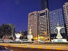 Émirat, d'Abou Dhabi. les trois objets